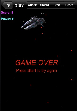 Screenshot eSpaceWars01