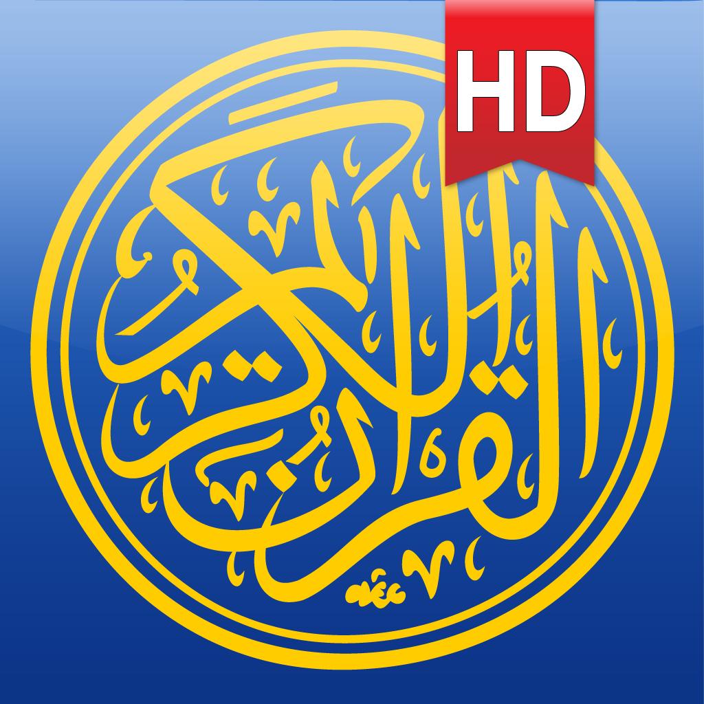 Tajweed Quran Download For Pc